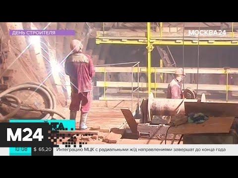 """Когда планируют открыть станцию метро """"Ржевская"""" - Москва 24"""