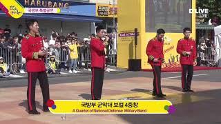 191013 Key, Changsub - An Encore (SHINee) Itaewon Global Vil…