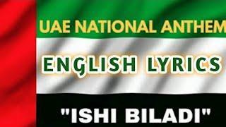 UAE NATIONAL ANTHEM WITH ENGLISH LYRICS |