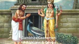 Araharohara Album -Naadha Vindhu Kalathi-Gambhira Gaanamani Kalaichelvam P.P.Venkat
