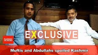 Super Exclusive Interview With Imran Raza Ansari