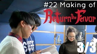 3/3 Anime Japanese voice actors #22 Making of Return the Favor - Animated Short Film