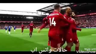 اهداف ومهارات محمد صلاح علي مهرجان انتي Love السنين