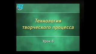 Урок 8. Образы в русской литературе: традиции XIX века и современность