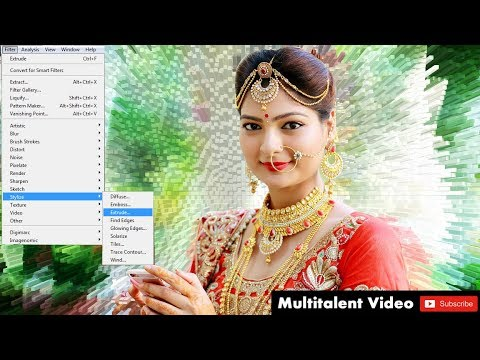 how to use extrude filter in photoshop hindi tutorial by Multitalent video thumbnail