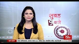 Hindi News Bulletin   हिंदी समाचार बुलेटिन – Nov 17, 2017 (9 am)