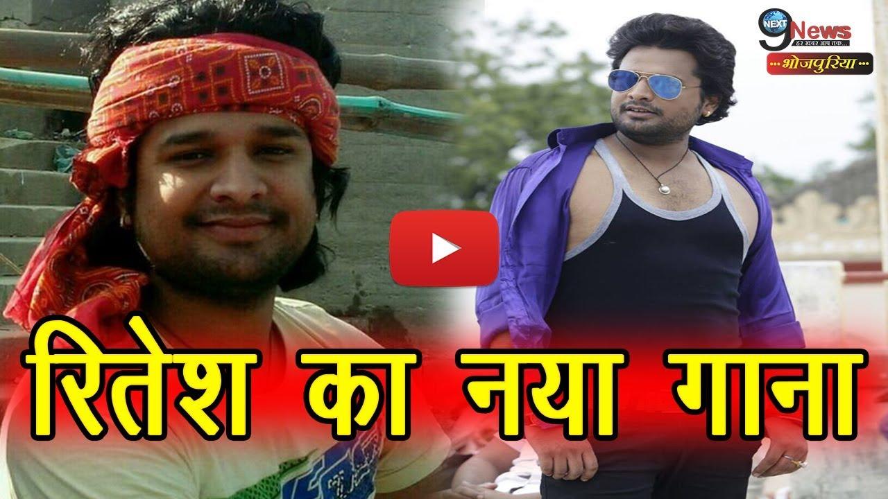 bhojpuri gana do hazaar taarak