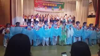 Publication Date: 2018-07-14   Video Title: Clct陳呂重德遊藝滙演2018(1)