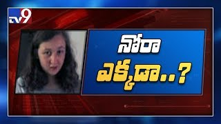 Nora Quoirin indigenous trackers search for missing British girl in Malaysia - TV9