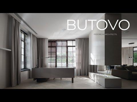 Интерьер дома в Южном Бутово//Interior Of The House In Uzhnoye Butovo