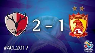 Video Gol Pertandingan Kashima Antlers vs Guangzhou Evergrande