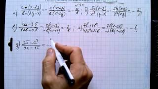 №40 алгебра 8 класс Макарычев