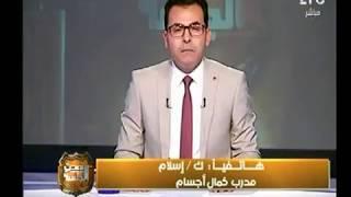 برنامج رفعت الجلسة | مع صالح السقا ولقاء اللواء طارق المهدي حول دور المحافظ -14-9-2017
