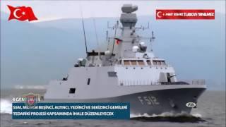 البوارج فئة كورفيت ..الأداء القوات البحرية التركية ..  و أربعة من المشاريع جديدة سفينة