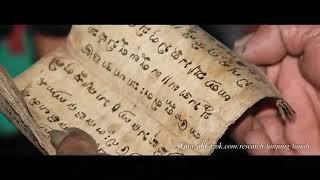 Sejarah DHARMASRAYA [Expedisi Pamalayu]