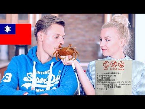 Пробуем Тайваньскую Еду! Trying Taiwan Food!