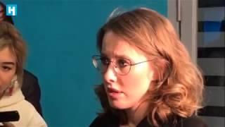 Ксения Собчак после эфира у Навального 18 марта