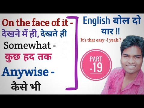Advanced English Speaking Practice - Conversation Practice - Learn English @ Reflexive Domain