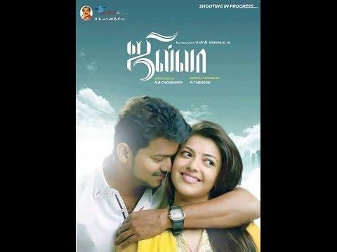 Five fights in Jilla movie - Vijay   Kajal...