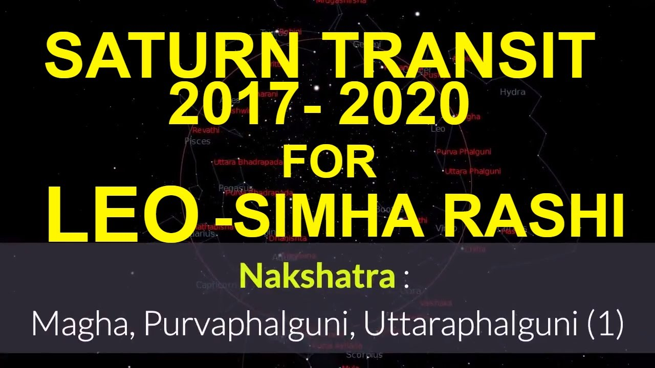 Saturn shani transit 2017 2020 in sagittarius effects for leo simha rashi moon sign