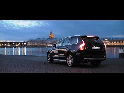 Swed Mobil, официальный дилер Volvo. Презентационное видео.