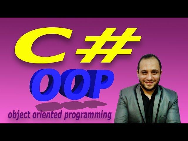 #300 C# End OOP Part And Wait DB Part C SHARP انهاء البرمجة الشيئية وانتظار قواعد البيانات تعليم سي