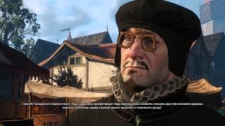 Ведьмак 3 / Witcher 3 - Налоговый инспектор.