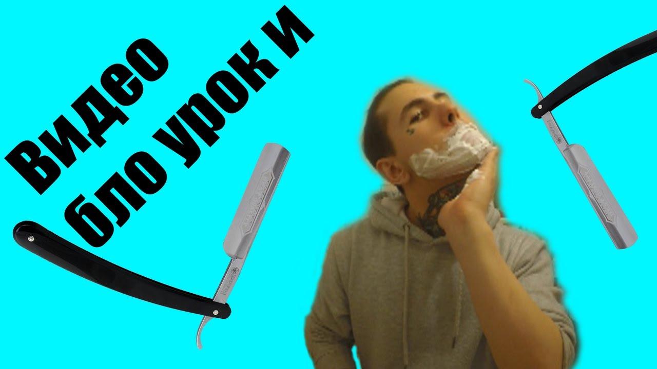 Как приучить рабыни бриться фото 741-458