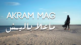 Akram Mag - Ma3laBalich ft. Mahdi Tfifha | ماعلاباليش (Clip Officiel)