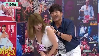 Gameshow Korea