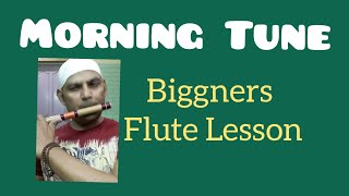 Morning Tune On Flute | Begginers Easy Flute Lesson | Slow  Practice Guide And Tips | Anjani Flute