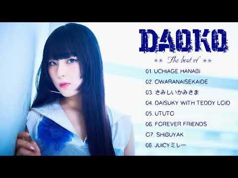 DAOKO BEST SONGS ♥ DAOKO NEW SONG 2019
