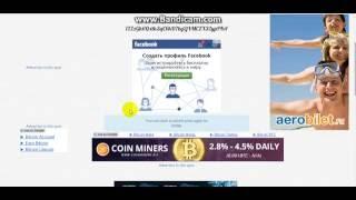 КРАН Bitcoin icebitco.in Платит! Ошибки исправлены! Как вводить двайную капчу?! +кран earthbitco.in!