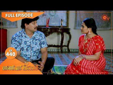 Pandavar Illam - Ep 440 | 07 May 2021 | Sun TV Serial | Tamil Serial