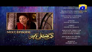 Ghar Titli Ka Par Episode 5 Teaser | HAR PAL GEO