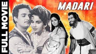 Madari (1959) Superhit Action Movie   मदारी   Chitra, Ranjan
