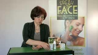 Здоровое питание Кожи лица: Если у Вас Диета