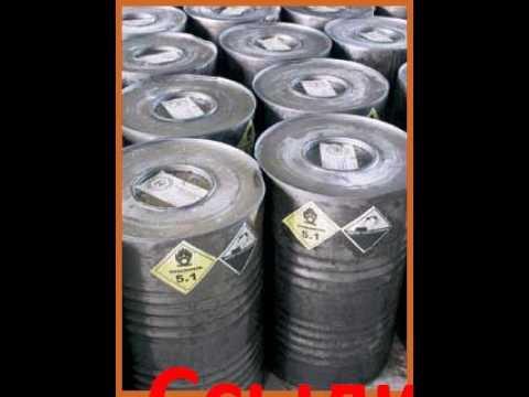 Гипохлорит кальция нейтральный, барабан 50 кг
