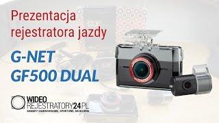 видео Видеорегистратор Gnet GT700