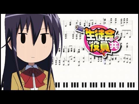 Aoi Haru (Seitokai Yakuindomo ED) Piano Arrangement