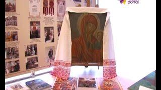 """Выставку """"Духовная сила России"""" привезли в Сочи"""