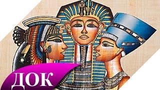 Какая сексуальная жизнь была у древних людей? Документальный фильм