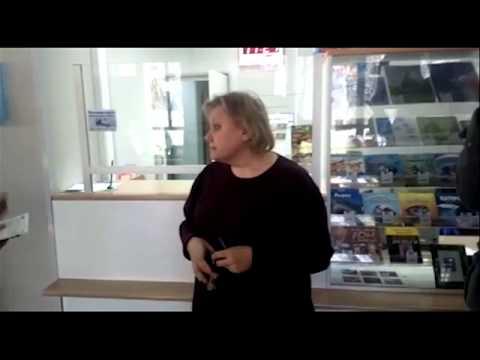 Из отделения Почты России выгнали «гниду-клиента»