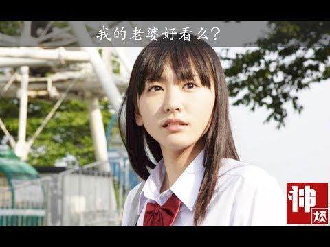 【神煩】新垣結衣成名作《戀空》,那年的gakki還只有18。