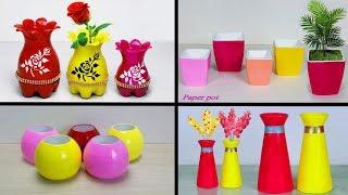 4 Flower vase Easy making at home || Paper flower vase making || কাগজ দিয়ে ফুলদানি তৈরি দেখুন