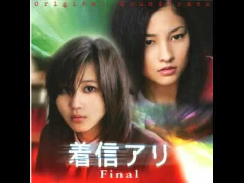 One Missed Call Final ( Ending Song)