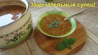 Вкусный домашний суп с чечевицей и рисом, очень томатный, супер ароматный!