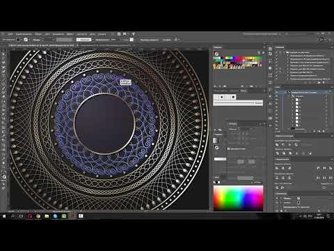Как нарисовать круговую золотую рамку в Adobe Illustrator