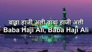 Hindi: A. R. Rahman - Piya Haji Ali (पिया हाजी अली) + Lyrics and Translation in Subtitles