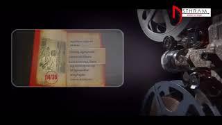 MLA Yedukondalu Dairy 14 || asthram tv || Mla Yedukondalu Series